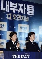 [TF포토] 이병헌-조승우, '우열을 가릴수 없는 외모'