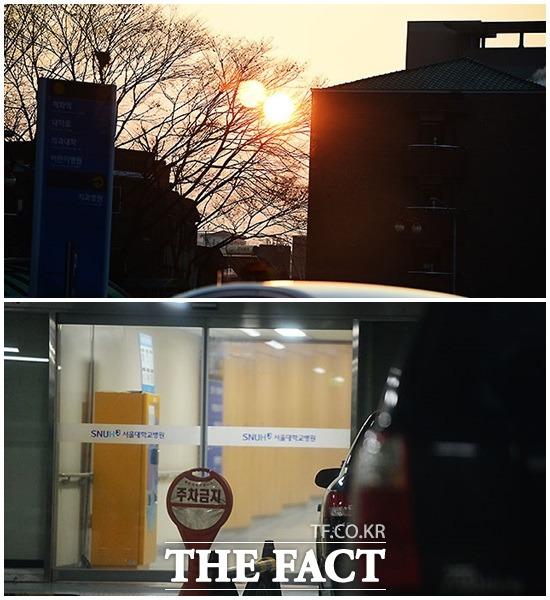 지금 만나러 갑니다 부푼(?) 꿈을 갖고 이동한 서울대병원로 입구.