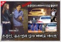 [TF단독 그순간⑤] '질주 본능' 손흥민의 그녀는 자유로의 야생마 유.소.영