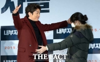 [TF포토] '내부자들' 이병헌-조승우-백윤식, '내 품으로 와요~'