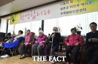 [TF포토] 한일 위안부 타결, 기자회견 지켜보는 '나눔의집 할머니들'