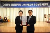 임형주, 사회봉사 대상 수상 '재능 나눔의 좋은 예'