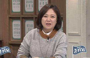 '곽승준의 쿨까당' 김숙