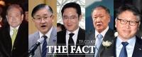 [TF댓글뉴스] '상속형' 부자 판치는 한국…