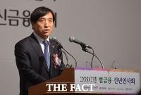 [TF포토] 신년사 하는 이주열 한국은행 총재