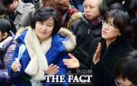 [TF포토] 24주년 수요집회 참석한 추미애 의원과 김선현 교수