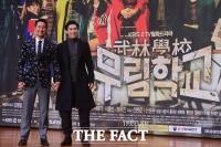 [TF포토] 신현준-신성우, 쑥스러운 '신신' 커플