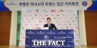 [TF포토] 박병호, 미네소타 입단 기자회견