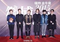 비스트, 중국 최대 SNS 시상식에서 인기상 수상 쾌거