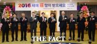 [TF포토] 철강업계 신년인사회 열려
