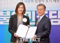 더민주, 김빈 청년 디자이너 영입…'文 인사 6호'