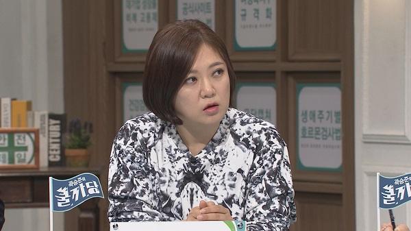 '곽승준의 쿨까당',사건, 사고로부터 나를 지키는 비법 대공개!