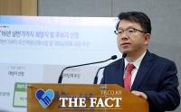 [TF포토] 브리핑하는 진희선 서울시 도시재생본부장