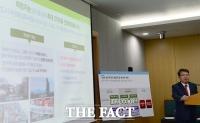 [TF포토] 대상지 선정 설명하는 진희선 도시재생본부장