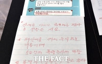 [TF클릭] 김병지, 9살 아들 위해 카메라 앞에 선 아버지...'반박 자료 공개'
