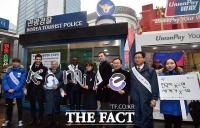 [TF포토] 'K스마일 캠페인' 펼치는 김종덕 장관과 비정상회담 출연진