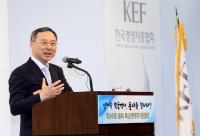 """황창규 KT 회장 """"4차 산업혁명은 한국경제 완전한 기회"""""""