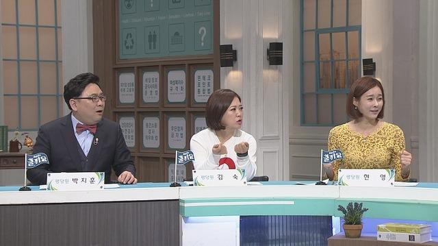 개그우먼 김숙이 연상남에 대한 애정을 드러내 눈길을 끈다./ 사진제공=tvN 곽승준의 쿨까당