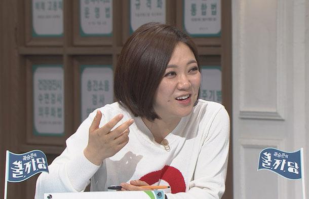 부동산과 금융, 두 마리 토끼 잡는 재테크 비법 대공개!