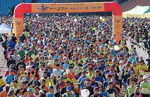 [TF영상] '아! 고구려 역사지키기 마라톤대회' 참가한 마라토너들