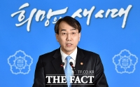 [TF포토] 정부, 금융제재 등 '독자적 대북제제안' 발표
