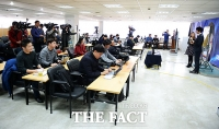 [TF사진관] '이세돌 vs 알파고'…한국기원까지 미친 긴장감!