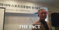 (사)동아시아스포츠진흥협회 힘찬 출발, 남북스포츠 교류 '앞장'