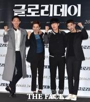 [TF포토] 지수-김준면-류준열-김희찬, '글로리데이 하세요!'