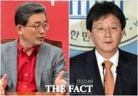 [이철영의 정사신]새누리당 공관위 기준 '정체성'과 유승민의 '헌법 1조1항'