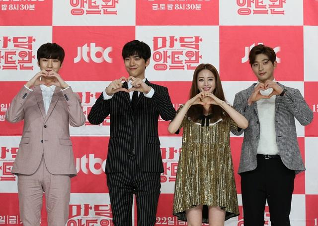 마담 앙트완 제작발표회 당시 시청률 5% 공약을 내세운 배우들. 그러나 드라마 시청률은 1%에도 미치지 못했다. /JTBC 제공