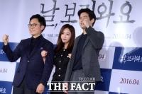 [TF사진관] 실화 바탕으로한 스릴러 '날,보러와요' 강예원-이상윤