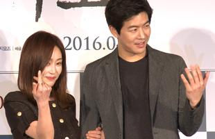 '날,보러와요'강예원, 이상윤의 늘어진 민소매 패션 '폭로'