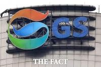 [서재근의 Biz이코노미] 허창수 회장의 GS그룹 , 또 '금수저 배당' 논란 유감