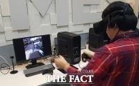 [최승진의 게임카페] '깜놀' 가상현실 산업, 때를 놓쳐서는 안된다