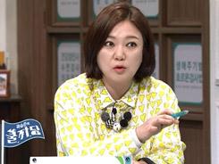'곽승준의 쿨까당' 김숙, 결혼할 때 집구하는 남자 건방지다?
