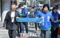 [TF포토] '이은미는 투표합니다…더민주 마포을 손혜원 지원사격'