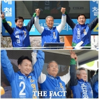 [TF포토] 갈 길 바쁜 '경제할배' 김종인, '안산, 의왕·과천, 군포, 광명, 부천 찍고 제주로~'