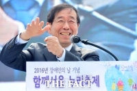 [TF사진관] 수화하는 박원순