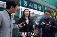 [TF포토] 성현아, '이제는 언론과 당당히 인터뷰'