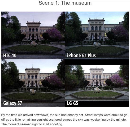 미국 IT전문매체 폰아레나는 LG전자의 'G5', 삼성전자의 '갤럭시S7', 애플의 '아이폰6S플러스', HTC의 'HTC 10' 등 스마트폰 4종을 대상으로 카메라 저조도 촬영 테스트를 진행했다. /폰아레나 홈페이지 갈무리