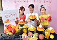 [TF포토] 설빙, '망고썸자몽설빙' 출시...'달콤+상큼 대세과일 즐겨요~'