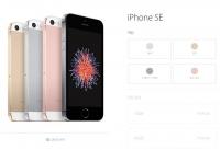 [최승진의 게임카페] 미국보다 높은 아이폰SE 가격, 애플의 '착각'