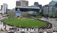 [TF포토] 스타벅스 텀블러가 무료? '줄이 서울광장 한 바퀴'