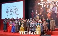[TF사진관] 돌아온 이병훈의 사극, '옥중화…각양각색 캐릭터 전쟁'