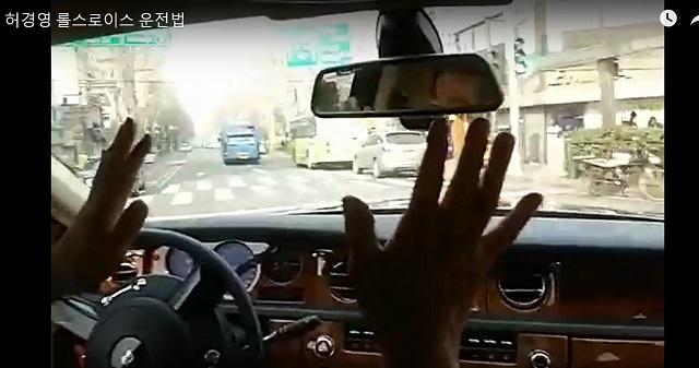 허경영 전 공화당 총재의 교통사고 소식이 알려지면서 과거 동영상 사이트에 공개된  허경영 롤스로이스 운전법이라는 제목의 영상이 다시 화제를 모으고 있다. /유튜브 영상 캡처