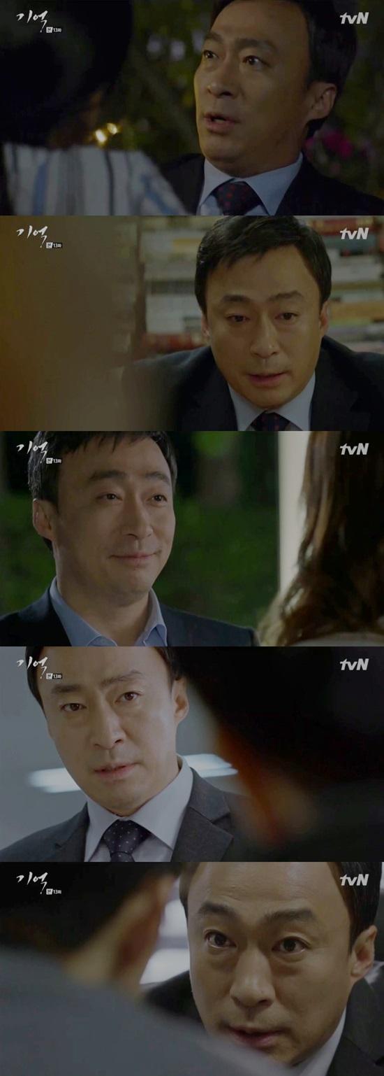 기억 이성민, 진실과 사투. 배우 이성민(맨 아래)이 tvN 금토드라마 기억에서 아들을 죽인 범인을 찾기 위해 냉철한 수사를 시작했다. /기억 방송 캡처