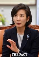 나경원, 원내대표 공식 출마 선언