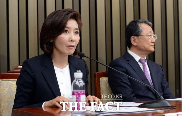 여성 리더십으로 새누리당 이끌겠다