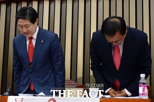 3번 유기준 원내대표 후보 이명수 정책위의장 후보