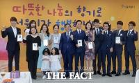 [TF포토] '각양각색 스타와 함께해요…서울시 홍보대사 위촉'